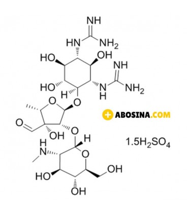 خرید استرپتومایسین سولفات | قیمت Streptomycine sulfate
